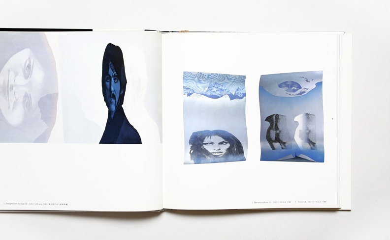 幻想空間 | 三尾公三画集