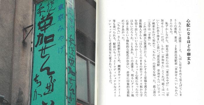 blog_0512_15