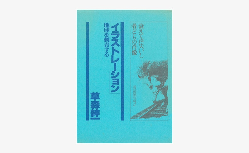 nsts-02927-2