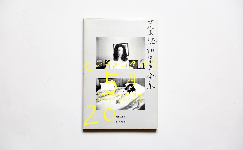 nsts-04017-2