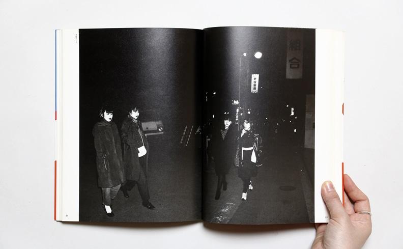 写真小説 | 荒木経惟