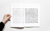 タイポグラフィ・タイプフェイスのいま。| デジタル時代の印刷文字