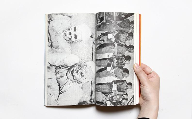 エピステーメー 4巻7号 | 墓の形而上学