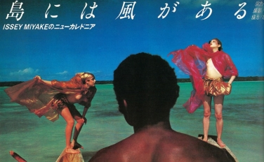 女性であることを強みにかえて。戦う女・石岡瑛子の広告アートディレクション術