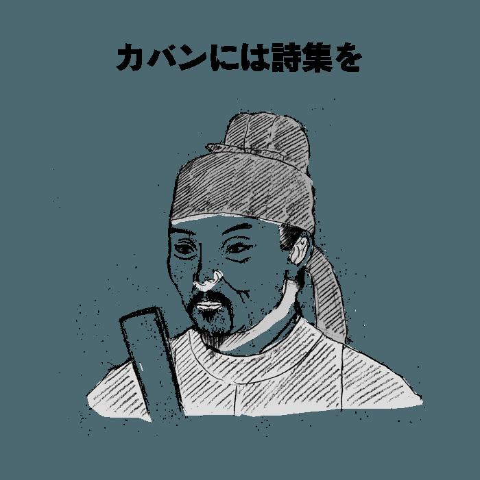 goto_000