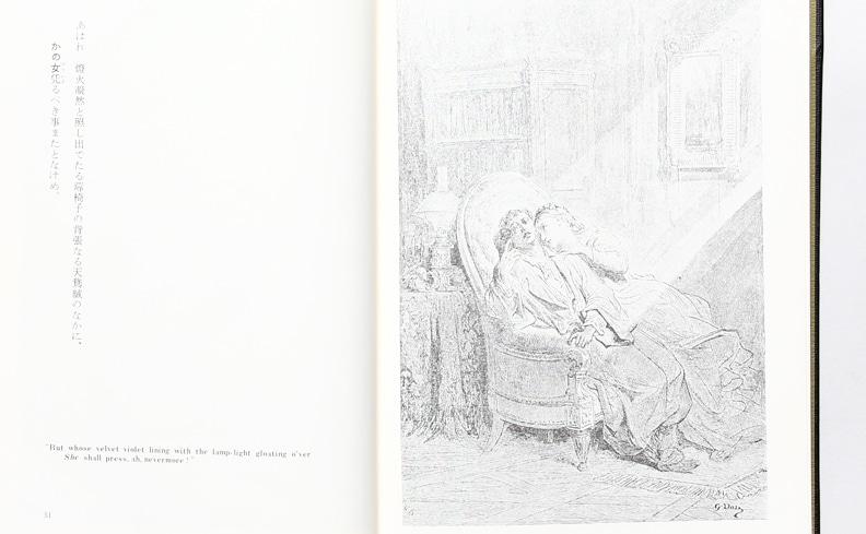ギュスターヴ・ドレの画像 p1_11