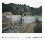Babel Ordinary Landscapes | 広川泰士