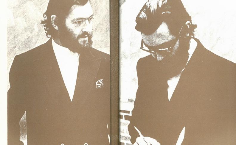 世界幻想文学大系 第30巻 | 秘密の武器 | フリオ・コルタサル