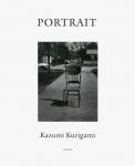PORTRAIT | 操上和美 写真集