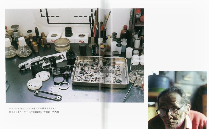 たのしい写真 よい子のための写真教室 | ホンマタカシ