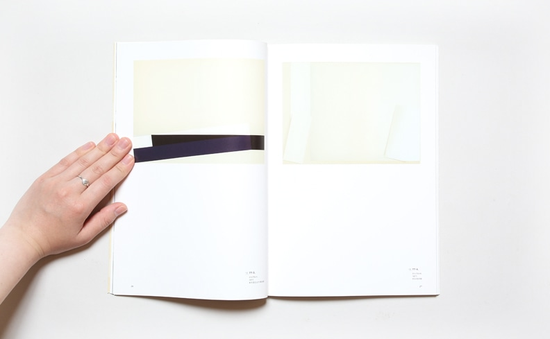鎌谷伸一版画集 1975ー2009
