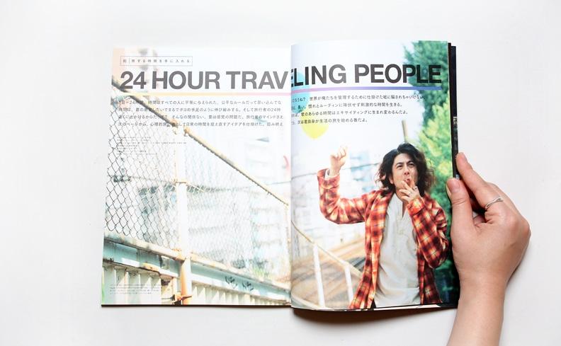 MOUTAKUSANDA!!! magazine issue 0 | モウタクサンダ・マガジン | 生活を旅する