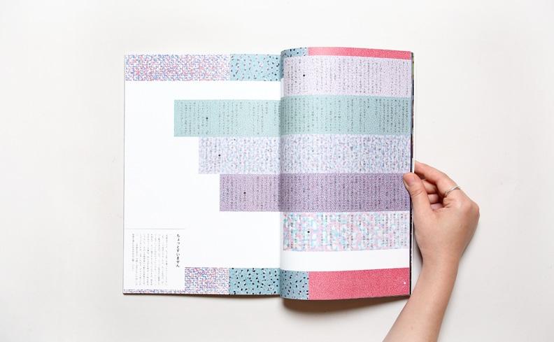 MOUTAKUSANDA!!! magazine issue1 | モウタクサンダ・マガジン | 1.3時間のタイム・トラベル