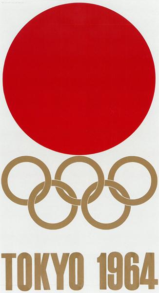 olympic_kamekurayusaku6