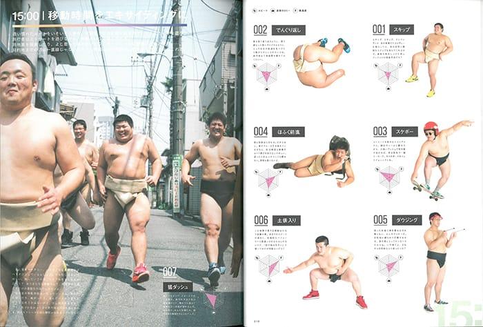 MOUTAKUSANDA!!! magazine issue 0 生活を旅する