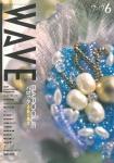 WAVE 6号 | 特集 バロック・過剰の美学