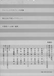 グラフィックデザイナーの肖像 | 平野敬子、株式会社竹尾