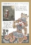不思議の国のアリス | ルイス・キャロル、ヤン・シュヴァンクマイエル