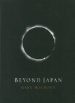 Beyond Japan: A Photo Theatre | マーク・ホルボーン