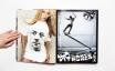 Skatebook 3: Lance Mountain| ランス・マウンテン