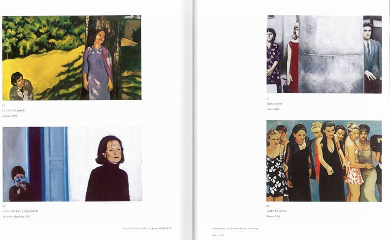 転換期の作法:ポーランド、チェコ、スロヴァキア、ハンガリーの現代美術