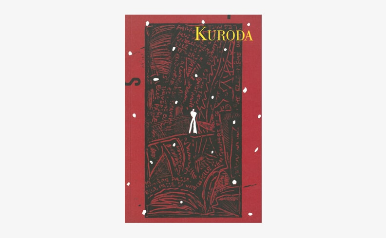 Aki Kuroda | 黒田アキ