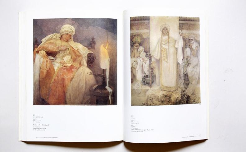 没後50年記念 アルフォンス・ミュシャ展 図録