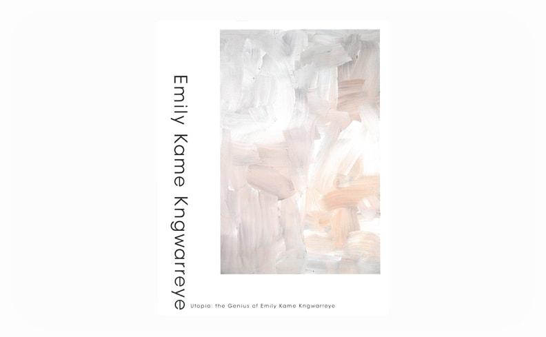 エミリー・ウングワレー展