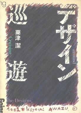 design_03