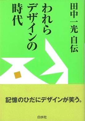 design_04