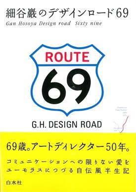 design_07