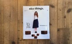 nice things 2016年9月 「持ち物は自分らしさ」号