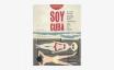 SOY CUBA | Carole Goodman、Claudio Sotolongo