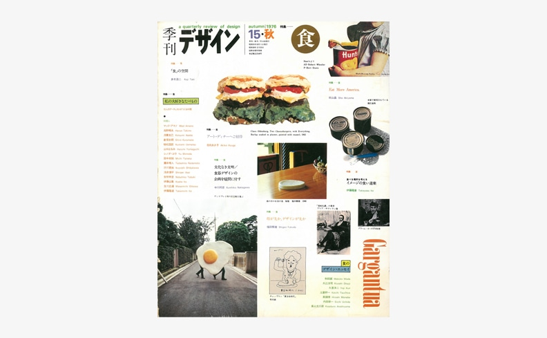 nsts-03605-2