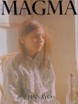 MAGMA | 花代