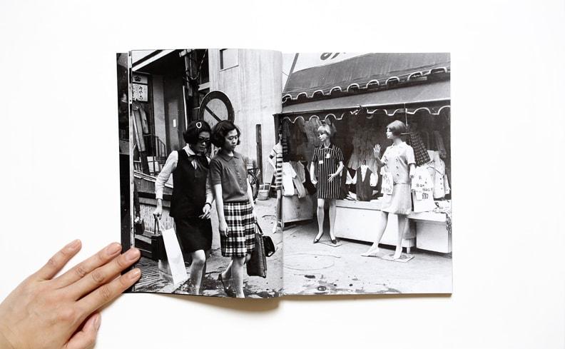 1968 新宿 | 渡辺眸 写真集