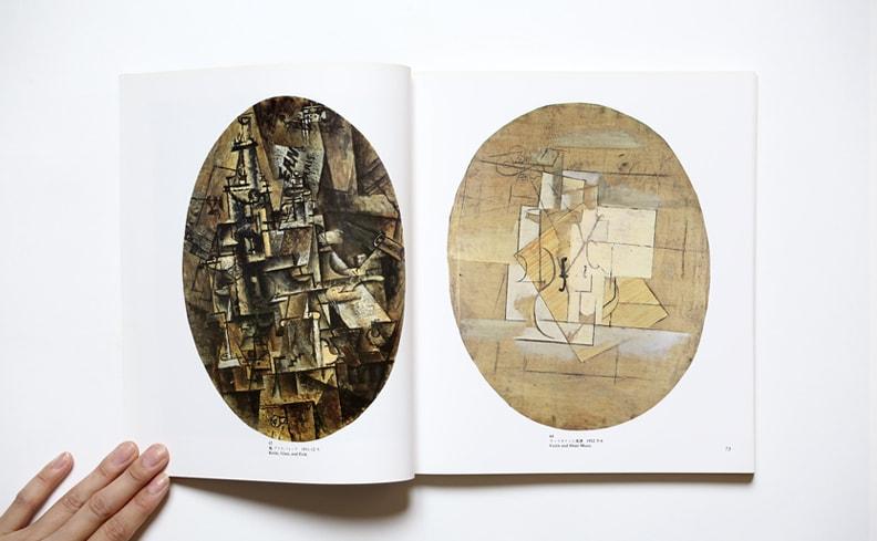 パブロ・ピカソの画像 p1_24