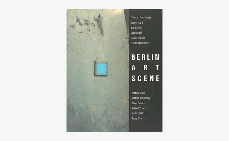 ベルリン・アート・シーン