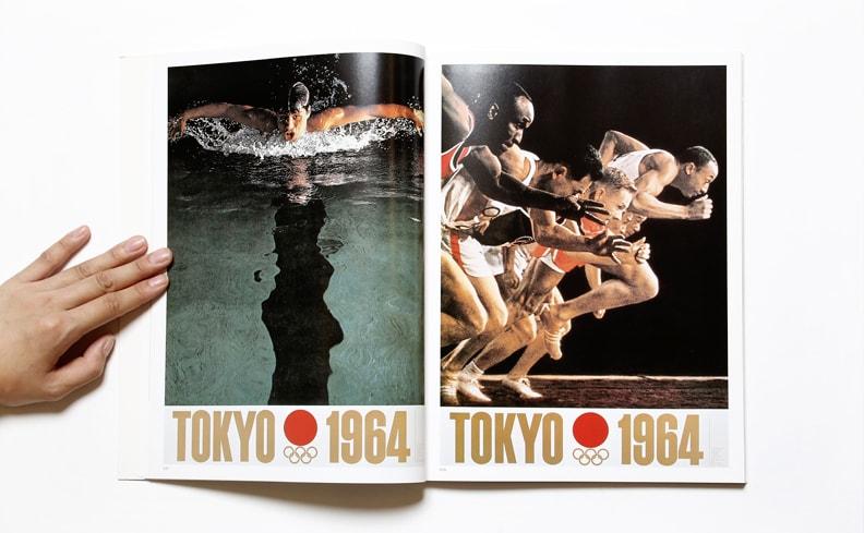 時代のアイコン | 平野敬子