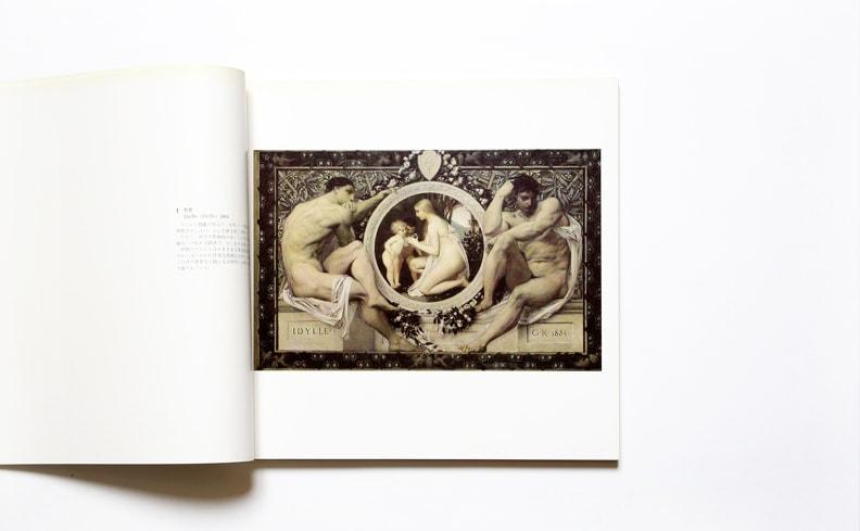 クリムト展 ウィーンの愛と夢 | グスタフ・クリムト