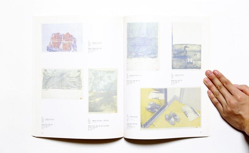 野田哲也 全作品III 1992-2000