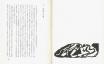 抽象芸術論 芸術における精神的なもの | カンディンスキー