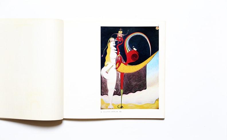 ゾンネンシュターン展 図録