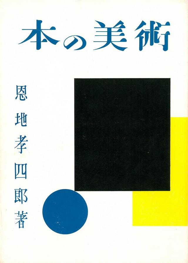 onchi_02