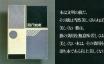 onchi_30