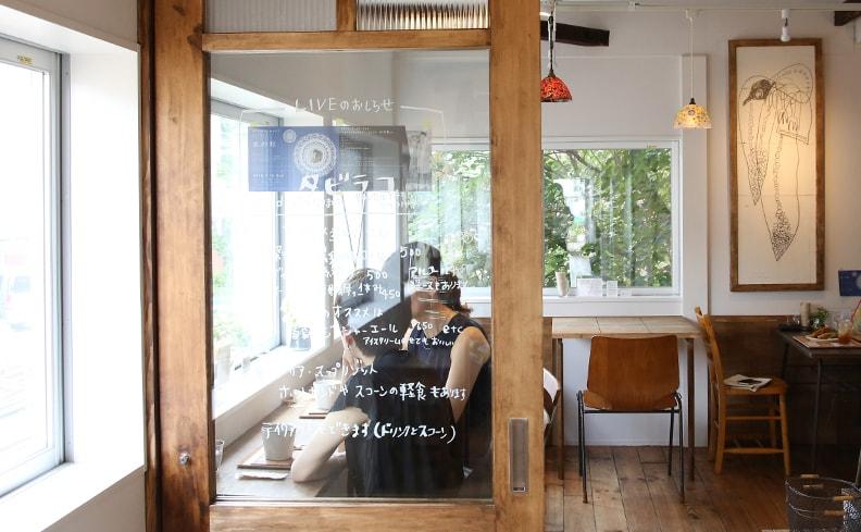 【松陰神社前/タビラコ】街の食堂よりも、居心地を楽しむ場所としてのカフェを目指して。