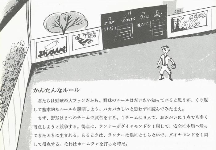 blog_0913_001