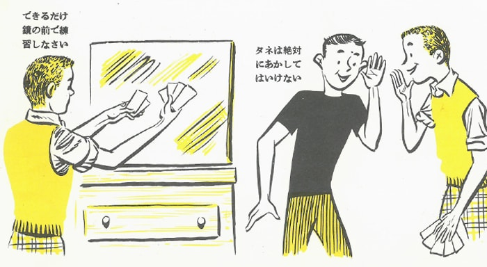 blog_0913_007