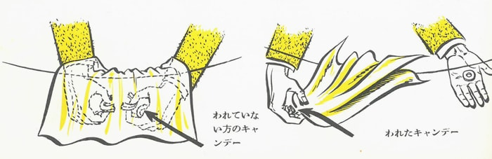 blog_0913_008