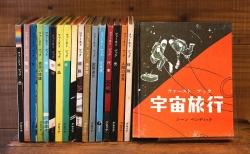 レトロなイラストがかわいい。絵で学ぶ児童書、ファーストブックを多数入荷しました!